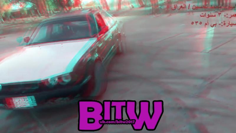 BITW 21