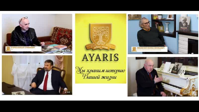 Персона Назиб Жиганов производство киностудии Аярис Казань 2019