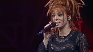 Mylene Farmer - Милен Фармер - Live A Bercy 1996 - Full HD