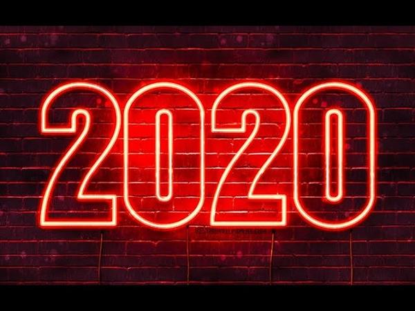 Скачать Обои 2020