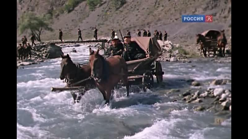 Кавказский пленник 1975