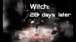 |BLACK DESERT ONLINE|BDO|БДО|remastered|Machinima-Ведьма: 28 дней спустя(Witch :28 days later)