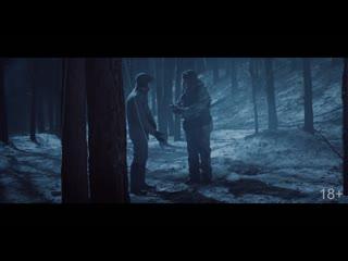 Сергей Бурунов, в роли Вити, охотится на Легендарную Куропатку (реклама)