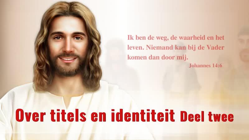 Gods woorden 'Over titels en identiteit Deel twee Nederlands