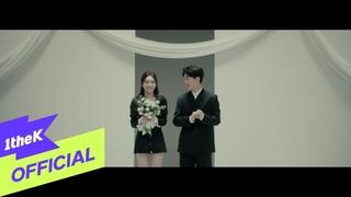 Paul Kim(폴킴), CHUNG HA(청하) _ Loveship #ГруппаЮжнаяКорея