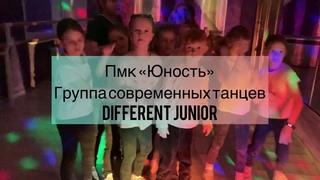 Танцевальный клип (Different junior)