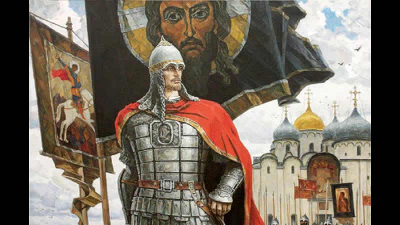 Исторический видеообзор Бессмертный подвиг Александра Невского