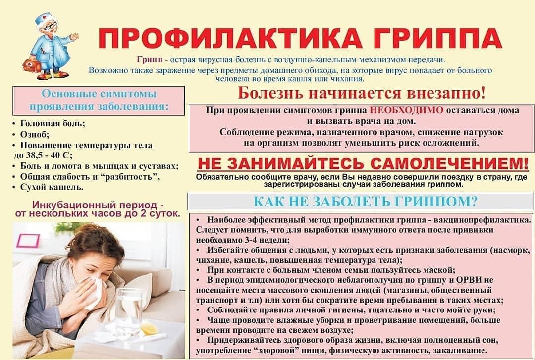 Состоялось заседание межведомственной санитарно-противоэпидемической комиссии Петровского района