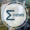 Новости мира. Политика. Экономика. SummaryNews