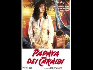 Papaya dei Caraibi (1978) aka Papaya Love Goddess of the Cannibals