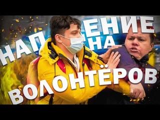 Хрюши Против   Воронеж - Женщина напала на активистов
