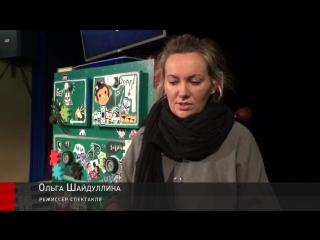 2018-10-05  Премьера Ужасная миссис Мерил в театре Куклы и люди. (Лобня)