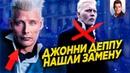 ДКиновости 26 ноября 2020 Фантастические твари 3 - Джонни Депп, Чудо-женщина, Дэдпул 3 и Бэтмен