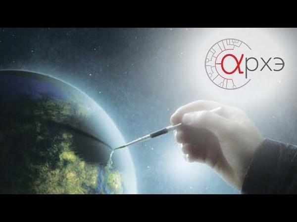 Дмитрий Гусев Религия и атеизм на чьей стороне наука