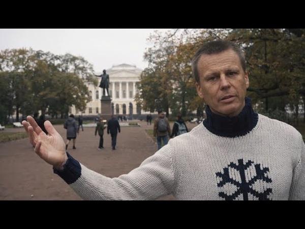 Блокада и русский балет Экскурсия по Невскому проспекту и площади Искусств