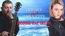 ODISSEY feat ANNA KUTS - Любовь как океан ПРЕМЬЕРА