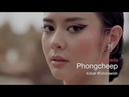 MUT2020 Preliminary Competition - Miss Universe Thailand Preliminary Full Performance