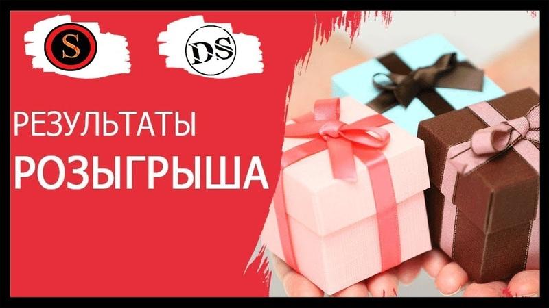 Sanya Trader И Dmitry Sobol РЕЗУЛЬТАТЫ РОЗЫГРЫША НА 1000 РУБЛЕЙ