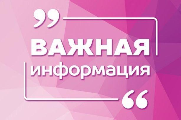 Центр спорта Калининского района подготовил кое-что новое и интересное