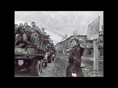 Поёт Леонид Утёсов Дорога на Берлин