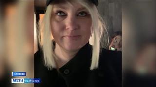 Арендодатели в Елизове не могут поделить собственность, а страдают посетители кафе    Вести-Камчатка