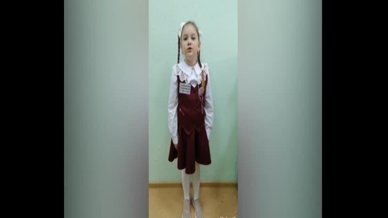 Мой родной край Сургутский район Алексеева Елизавета МБОУ Лянторская СОШ№5