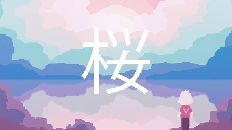 Vexento Sakura