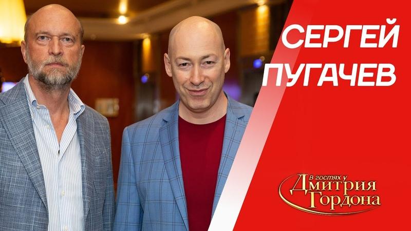 Близкий друг Путина миллиардер Пугачев Вся правда о Путине его семье и деньгах В гостях у Гордона