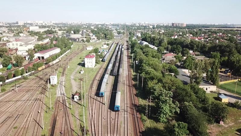 Одесса Застава Сортировочная станция Полет