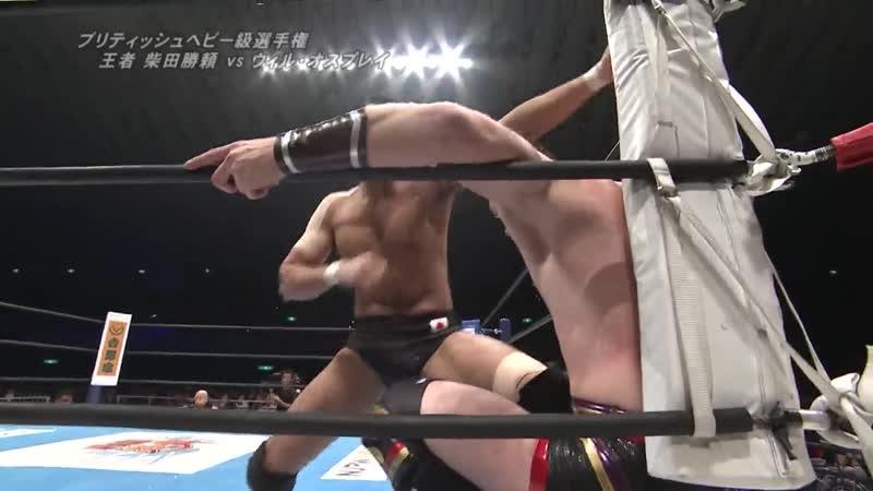 Will Ospreay vs Katsuyori Shibata The New Beginning In Osaka 2017