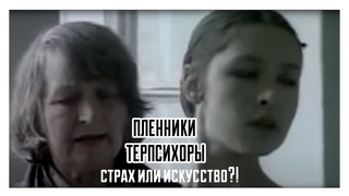 Пленники терпсихоры 1995 Сахарова Л.П. Балет