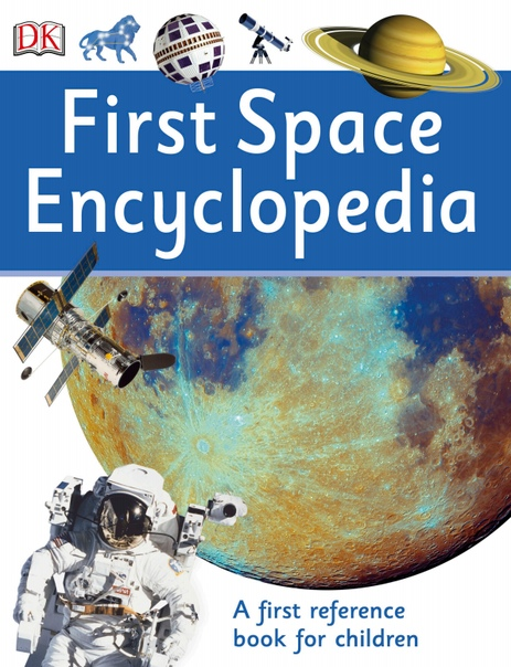 1dk first space encyclopedia