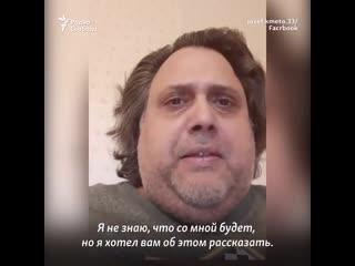 #necro_tv: Последнее видео больного коронавирусом перед смертью