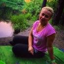 Личный фотоальбом Александры Коваленко
