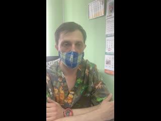 Хирургическое лечение в Детском Евромеде