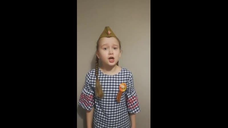 Вечный огонь - исполняет Маша Дубовец, ученица ДМШ № 36