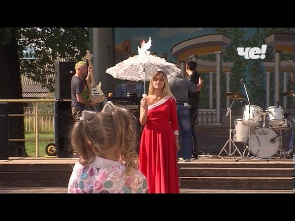 Муниципальный фестиваль «Город под зонтом»