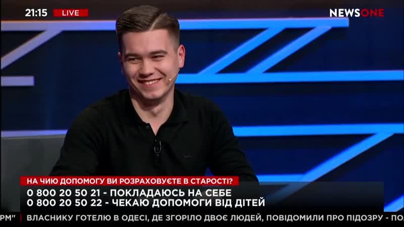 Слуги народа пытаются реанимировать свой политический рейтинг Лазарев