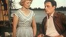 НАШЕ ЛЮБИМОЕ КИНО - Медовый месяц 1956 год
