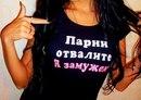 Личный фотоальбом Яны Мироновой
