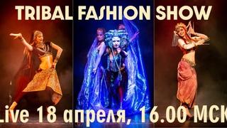 Online catwalk: Tribal Fashion Show