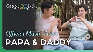 MERRY TOGETHER | Official Music Video | PAPA & DADDY Theme Song
