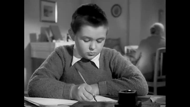 Алеша Птицын вырабатывает характер 1953