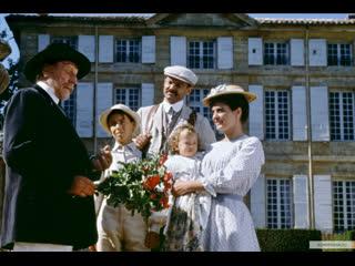 Замок моей матери (Le château de ma mère, 1990), режиссер Ив Робер. Без перевода