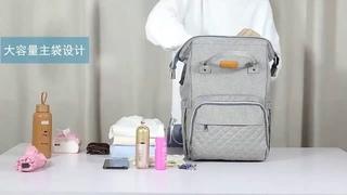 Lequeen usb сумка для мам и мам водонепроницаемая большая вместительная детская сумка дорожный рюкзак дизайнерская сумка для