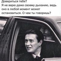 БахтиярИкрамов