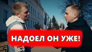 ПУТИН 🅾БНУЛИЛСЯ ОФФИЦИАЛЬНО, РАДЫ ЛИ РОССИЯНЕ? CОЦ-ОПРОС 2021