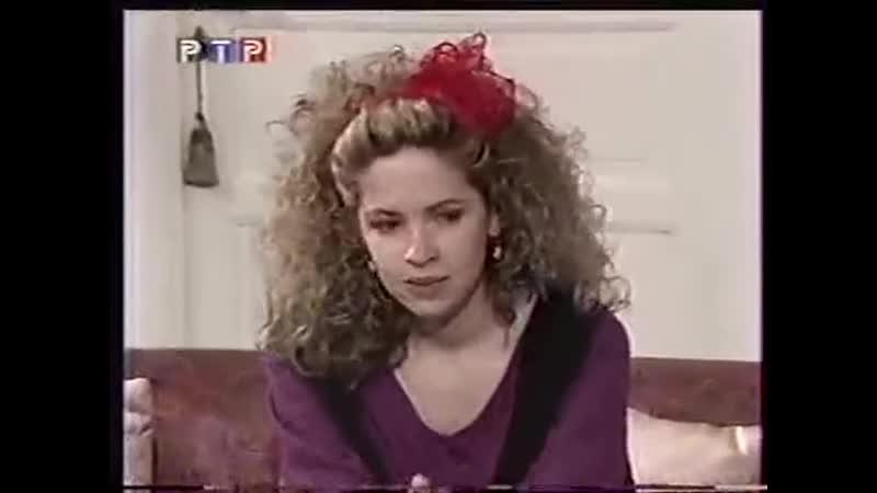 Сериал Антонелла 68