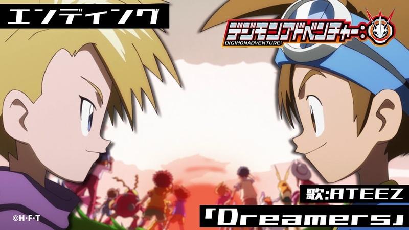 「デジモンアドベンチャー 」エンディング映像 曲・Dreamers Digimon Adventure Music Video