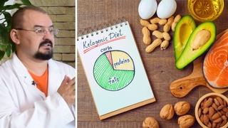 Кетодиета минус 18 кг или минус 18 лет жизни? Вся правда о кето-диете и ее связи с психиатрией.